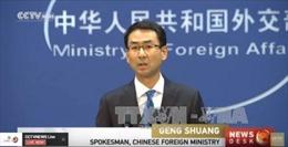 Máy bay ném bom Mỹ bay qua Triều Tiên, Trung Quốc kêu gọi kiềm chế
