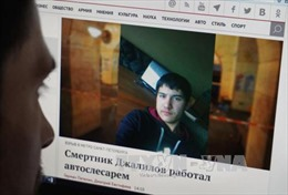 Ba nghi can đánh bom ga tàu điện ngầm ở Saint Petersburg bị buộc tội khủng bố