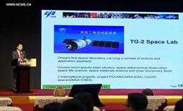 Trung Quốc chuẩn bị đưa người lên Mặt Trăng