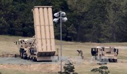 UAV nghi của Triều Tiên đã chụp rất nhiều ảnh THAAD