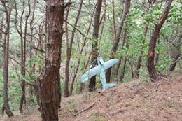 Hàn Quốc phát hiện máy bay thăm dò THAAD nghi của Triều Tiên
