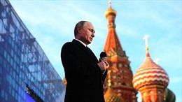 Lầu Năm Góc lần đầu hé lộ boongke khổng lồ tránh chiến tranh hạt nhân ở Nga