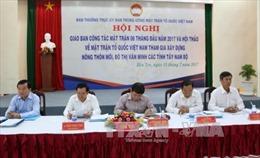 Giao ban công tác Mặt trận cụm các tỉnh khu vực Tây Nam Bộ