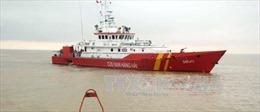 Xuất cấp trang thiết bị cho Ủy ban Quốc gia Tìm kiếm cứu nạn