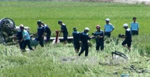 Rơi máy bay quân sự ở Phú Yên, phi công hy sinh