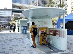 Ý tướng hữu dụng đưa xe đạp xuống dưới mặt đất của Nhật Bản