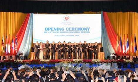 Các ngoại trưởng ASEAN quan ngại về tình hình Biển Đông