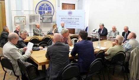 """Hội thảo """"Biển Đông - Con đường pháp lý đi đến hòa bình"""" tại Nga"""