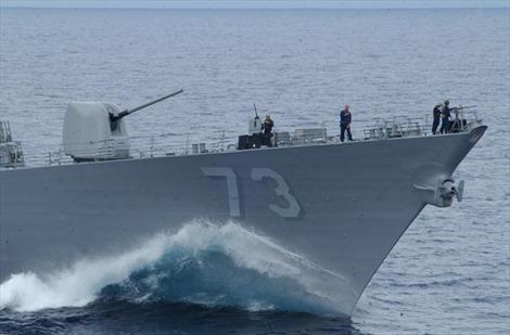 Mỹ lại tuần tra Biển Đông thách thức Trung Quốc, Bắc Kinh giận dữ