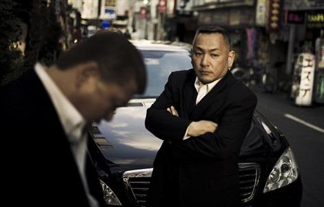 Bí bách vì khó khăn, yakuza Nhật Bản quay sang trộm cắp vặt