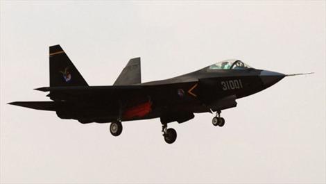 Máy bay chiến đấu tàng hình J-31 Trung Quốc lần đầu xuất hiện