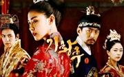 Hoàng hậu Ki – phim gây sốt màn ảnh xứ Hàn sắp công chiếu