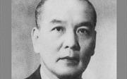 Trọn đời vì cách mạng, vì nền giáo dục và khoa học Việt Nam