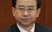 Vụ án Lệnh Kế Hoạch gây chấn động Trung Nam Hải