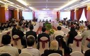 Hội nghị lần thứ 7 của Ủy ban Chương trình Ký ức châu Á - TBD