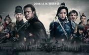 """Trailer siêu phẩm """"Vạn Lý Trường Thành"""" của Trương Nghệ Mưu"""