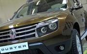 Xe Duster từ Nga đã về đến Việt Nam theo hiệp định FTA