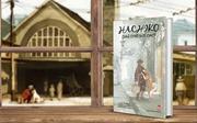 """""""Hachiko - Chú chó đợi chờ"""""""