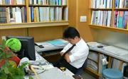 Quảng Ninh đình chỉ công tác cán bộ ngủ trong giờ làm việc