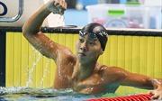 'Kình ngư' Nhật Bản phá kỷ lục thế giới
