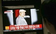 Bộ Y tế Malaysia khẳng định chất độc thần kinh VX được dùng để sát hại ông 'Kim Jong-nam'