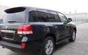 Doanh nghiệp tặng xe Land Cruiser cho Tỉnh ủy Nghệ An là tự nguyện