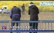 Hành tung của hung thủ trong vụ bé gái người Việt ở Nhật Bản