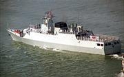 Trung Quốc đưa vào hoạt động tàu diệt ngầm tàng hình ở Biển Đông
