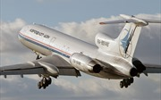 Nga bay giám sát Mỹ và Canada