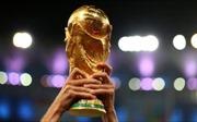 Mỹ, Canada và Mexico muốn cùng đăng cai World Cup 2026