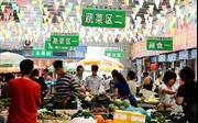 Trung Quốc cải cách 'thẻ xanh' thu hút nhân tài là người nước ngoài