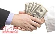 Người vay tiền bỏ trốn, làm sao đòi được nợ?