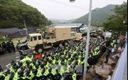 Tranh cãi chi phí THAAD có thể ngăn cản liên minh Mỹ - Hàn