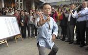 Mở lớp dạy thái cực quyền, tỷ phú Jack Ma thu học phí bao nhiêu?