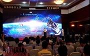 Ngày công nghệ FPT 2017