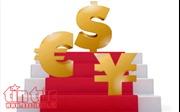 Fed nâng lãi suất, tỷ giá vẫn 'bình yên'