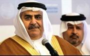 Bahrain cáo buộc Qatar leo thang quân sự ở vùng Vịnh