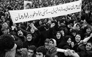 Hé lộ sự can dự của CIA vào cuộc đảo chính Iran