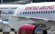 Cậu bé không vé lên máy bay gây 'ác mộng' an ninh hàng không Trung Quốc