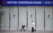UOB thành lập ngân hàng 100% vốn nước ngoài tại Việt Nam