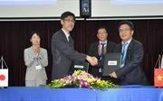 Việt Nam – Nhật Bản ký thỏa thuận về trao đổi dữ liệu vệ tinh