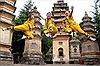 Trung Quốc xây dựng bảo tàng Võ Thiếu Lâm