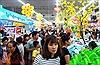 Sắm Tết tại siêu thị: Đông, vui nhưng chưa quá tải