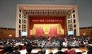 Đại hội 19 Đảng Cộng sản Trung Quốc sẽ thúc đẩy quan hệ Việt Nam - Trung Quốc