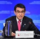 Nhật Bản phản đối Hàn Quốc nối lại viện trợ nhân đạo cho Triều Tiên