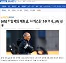 Báo Hàn Quốc gọi Olympic Việt Nam là đối thủ nặng ký