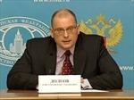 Nga tuyên bố đáp trả các biện pháp trừng phạt của Mỹ