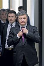 Tổng thống Ukraine nhậm chức và động thái tăng cường an ninh biên giới
