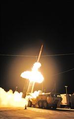 Lá chắn tên lửa Mỹ đánh chặn thành công mục tiêu