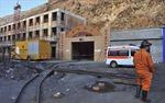 Nổ mỏ than ở Trung Quốc, 17 người mắc kẹt